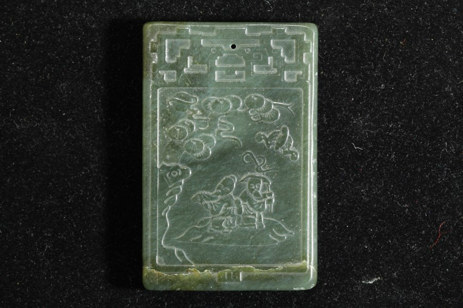 Spinach Green Jade Pendant, signed by Zi Gang