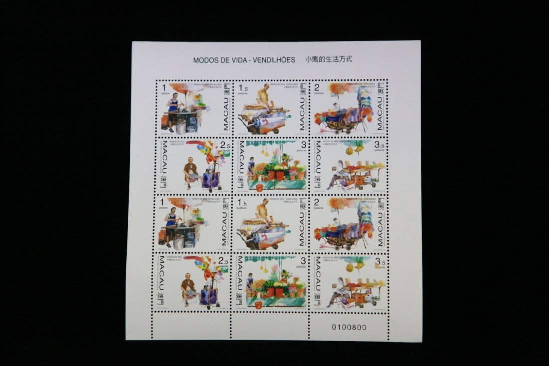 One Stack (50 sheets) of Unused Macau Stamps (Modos De