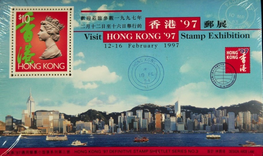 One Stack (Unopened) of Hong Kong 1997 Definitive Stamp
