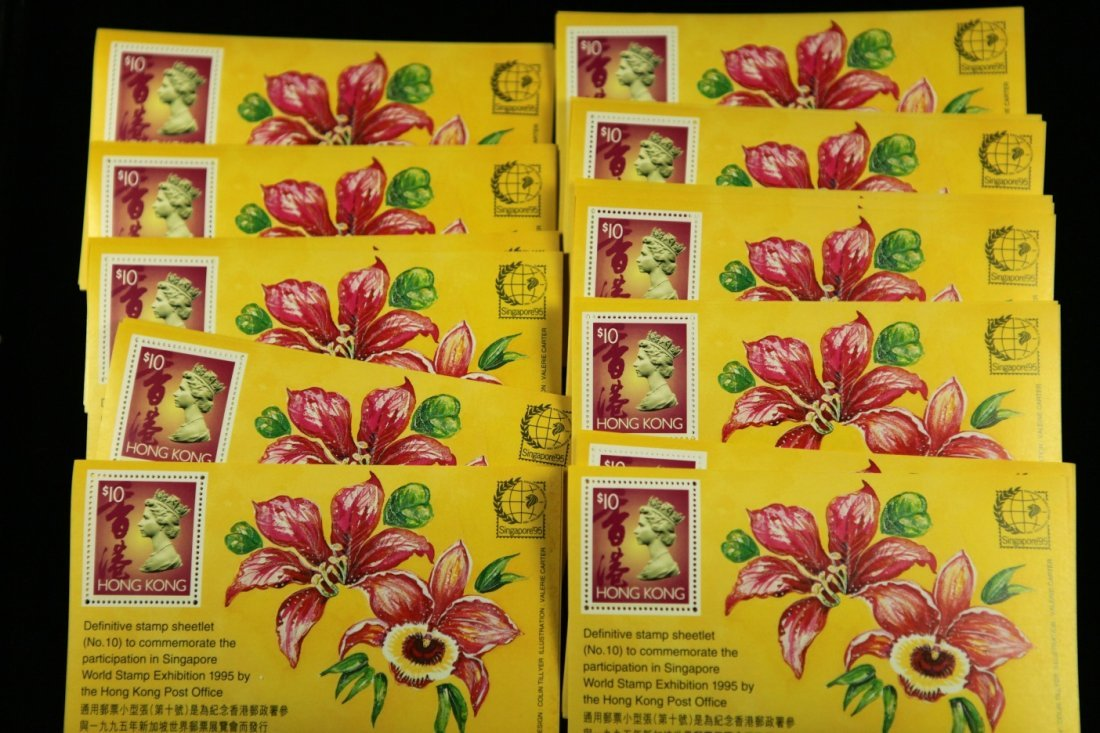 One stack (48 sheets) of unused Hong Kong Stamps (No.10