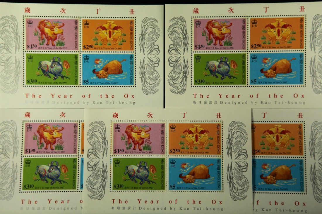 Five sheets of Unused Hong Kong Stamps (Year of Ox 1997