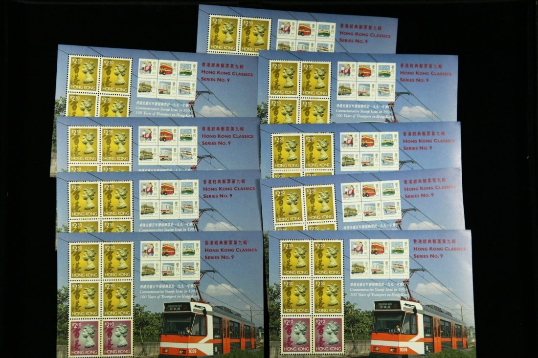 Nine sheets of Unused Hong Kong Classics Stamps  (Serie