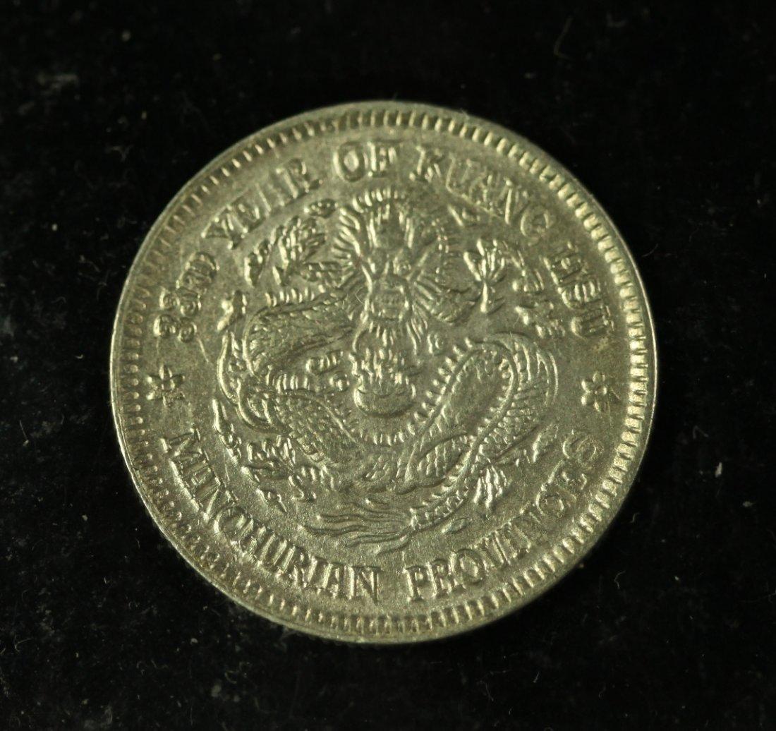 CHINA-Manchurian Coin 1907  20