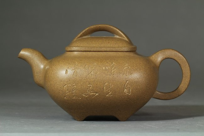 An Antique Chinese Clay Yixing Teapot of bamboo