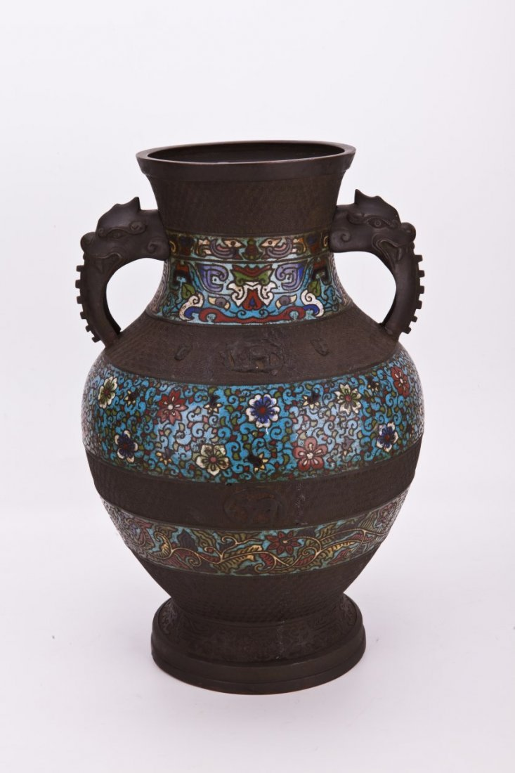 Chinese Cloisonne Vase with Handle