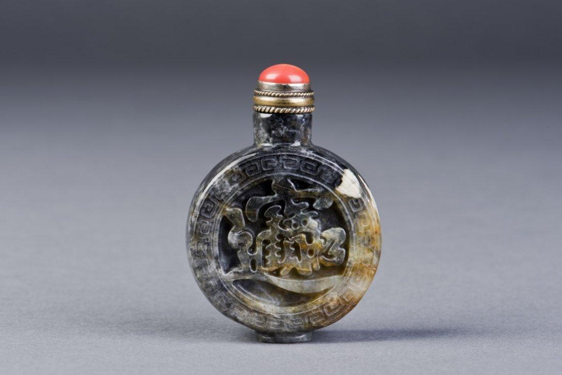 Jade Snuff Bottle - ZhaoCaiJinBao