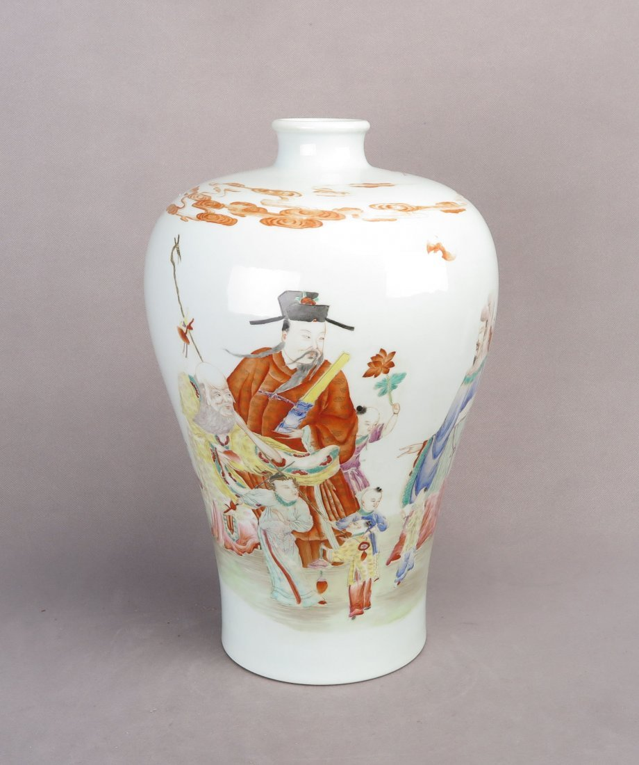 A CHINESE PORCELAIN MEI VASE