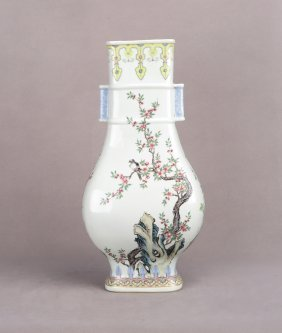 A Famille Rose Porcelain Vase Of Baluster Form