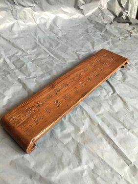 A Redwood Arm Rest