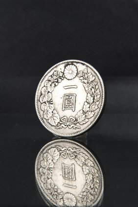 Japanese Silver Coin