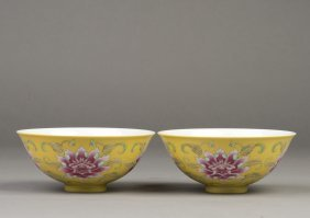 A Pair Of Imperial Porcelain Bowls