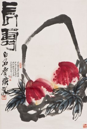 A Chinese Painting Of Longevity Peaches