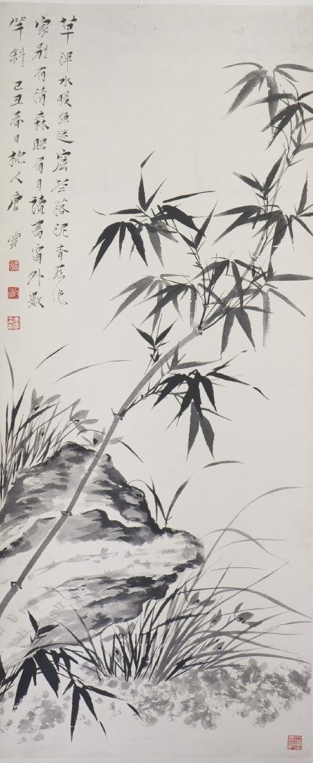 TANG YUN (1910-1993), BAMBOO AND ROCK