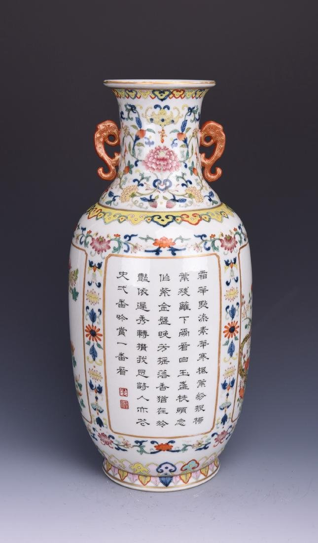A FAMILLE ROSE ROYAL POETRY WALL PORCELAIN VASE WITH