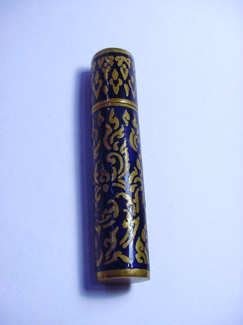 1914 ENAMEL PIN CASE