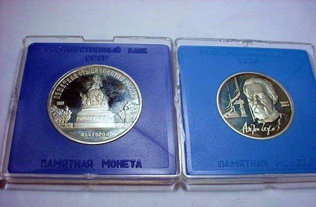 [2] RUSSIAN PROOF COINS