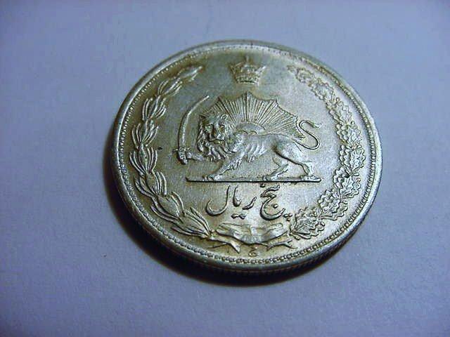 SILVER PERSIAN COIN