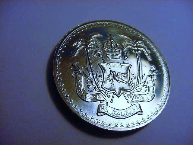 1970 FIJI CROWN GEM B.U.