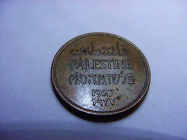 1927 PALESTINE 1 MIL