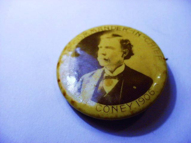 ANTIQUE GRAND ARMY OF THE REPUBLIC BUTTON