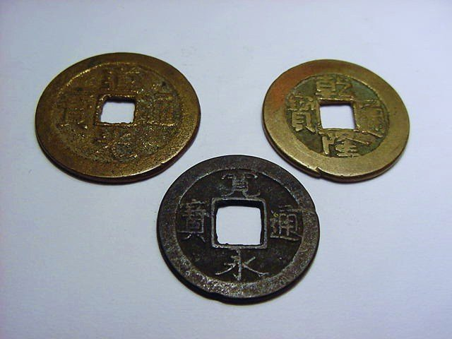 [3] CHINESE CASH COINS