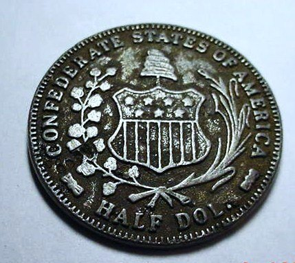 1861 CONFEDERATE HALF DOLLAR REPLICA - 2