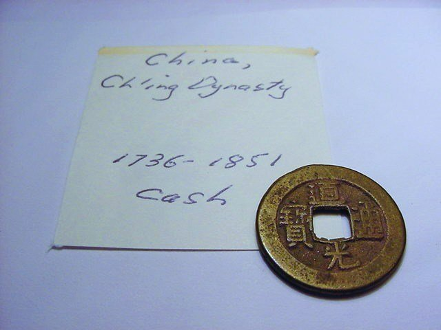 1736-1851 CHINA CASH COIN