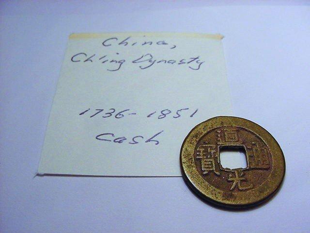 1736-1851 CHINA CASH COIN