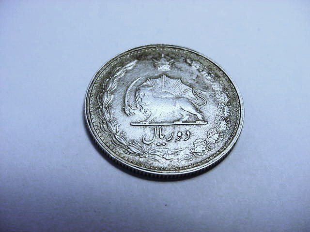 PERSIAN SILVER COIN