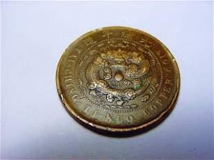 TAI-CHING-TI-KUO CHINESE COIN