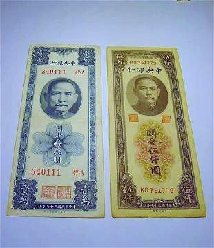 CHINESE BANKNOTE LOT