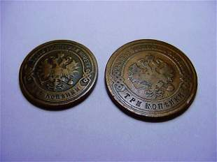 RUSSIAN COIN LOT