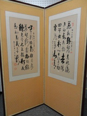 Double Screen Panels Of  Chinese Calligraphy