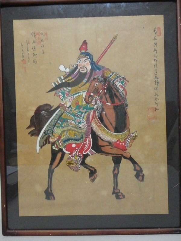 21: Chinese Warrior Painting of Good Luck