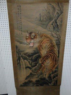 23: Chinese Tiger scroll by Li Shan?