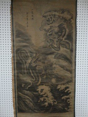24: Chinese Scroll of Double dragon by Yun Ge