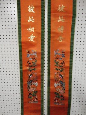 68: Chinese Couplet of Embroidered calligraphy