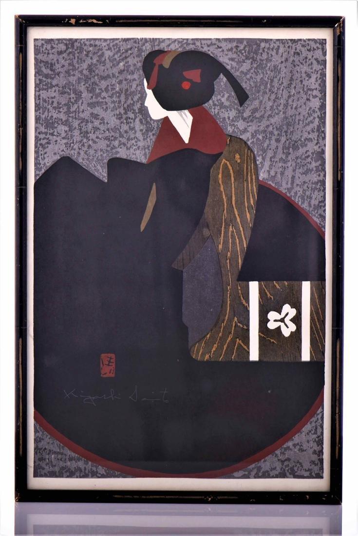 """Kiyoshi Saito (1907-1997 ) A 1960's """"Katsura"""