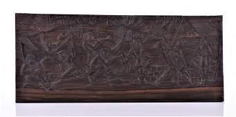 Vintage Haitian Wood Carved Plaque.