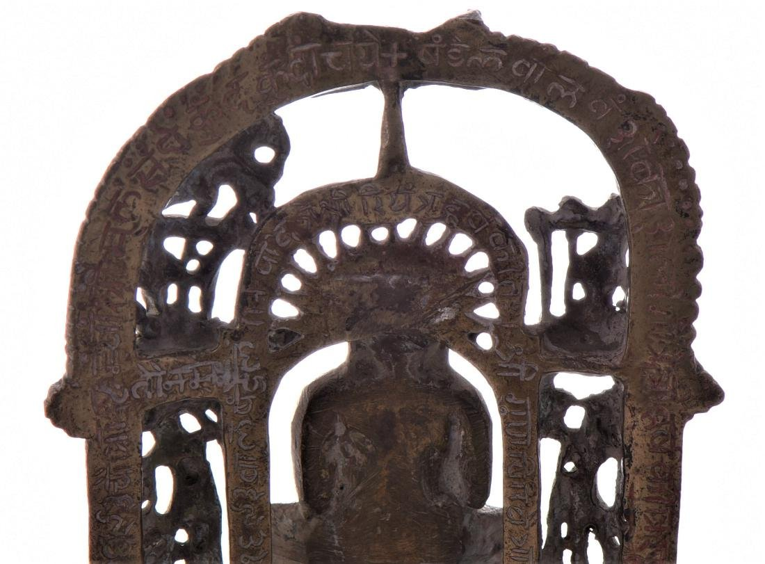 Antique 16Th To 18Th Century Nepalese Or Tibetan - 6