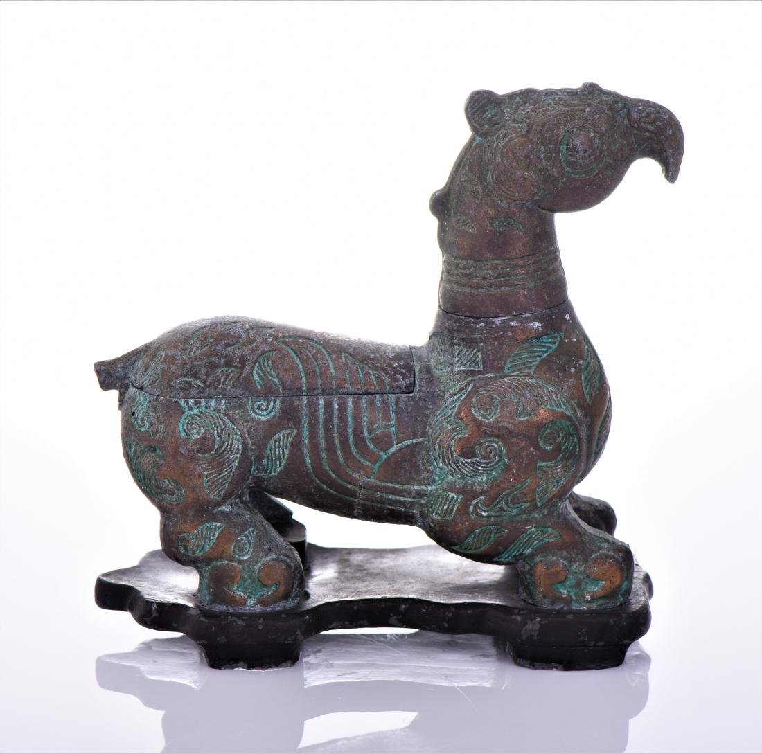 Antique Persian Copper Griffin Censor Sculpture - 3