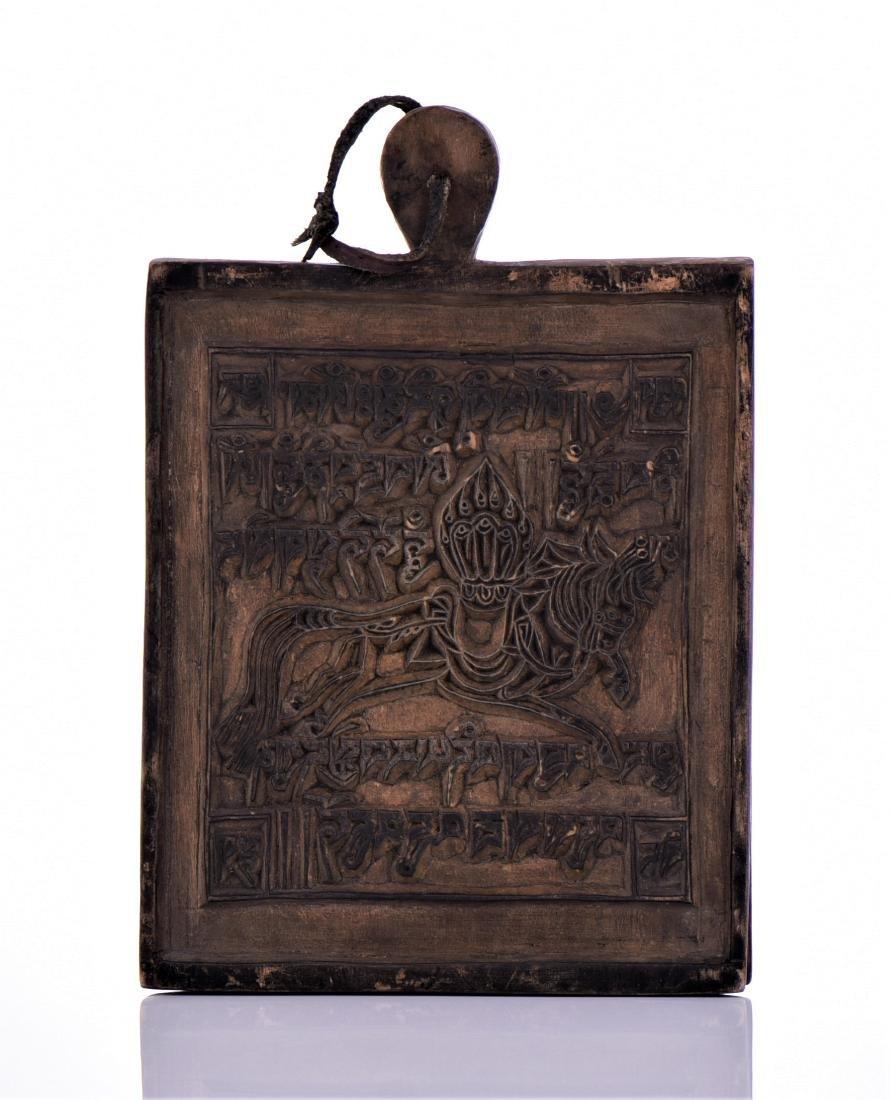 Antique Very Rare Mongolian Wood Block Print Slab.