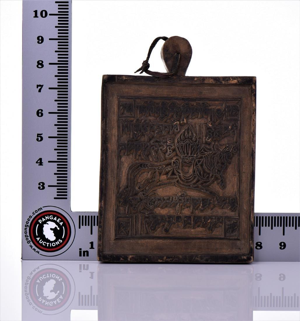 Antique Very Rare Mongolian Wood Block Print Slab. - 4