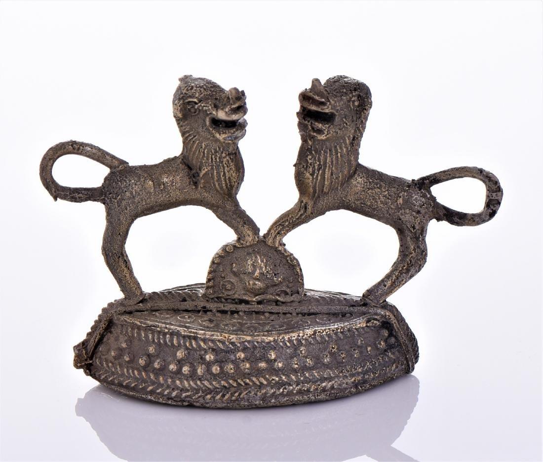 Antique Indian Brass Foot Scraper Depicting Two