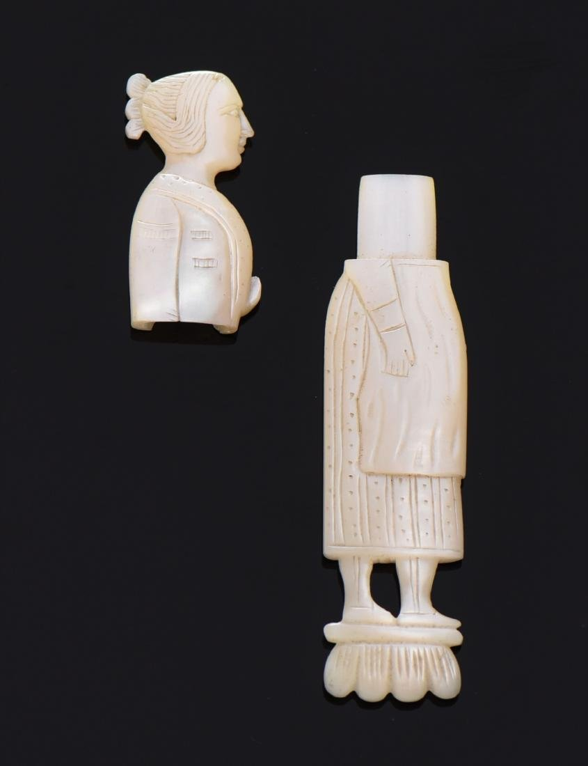 19Th Century Mother of Pearl Perfume Bottle Carved - 3