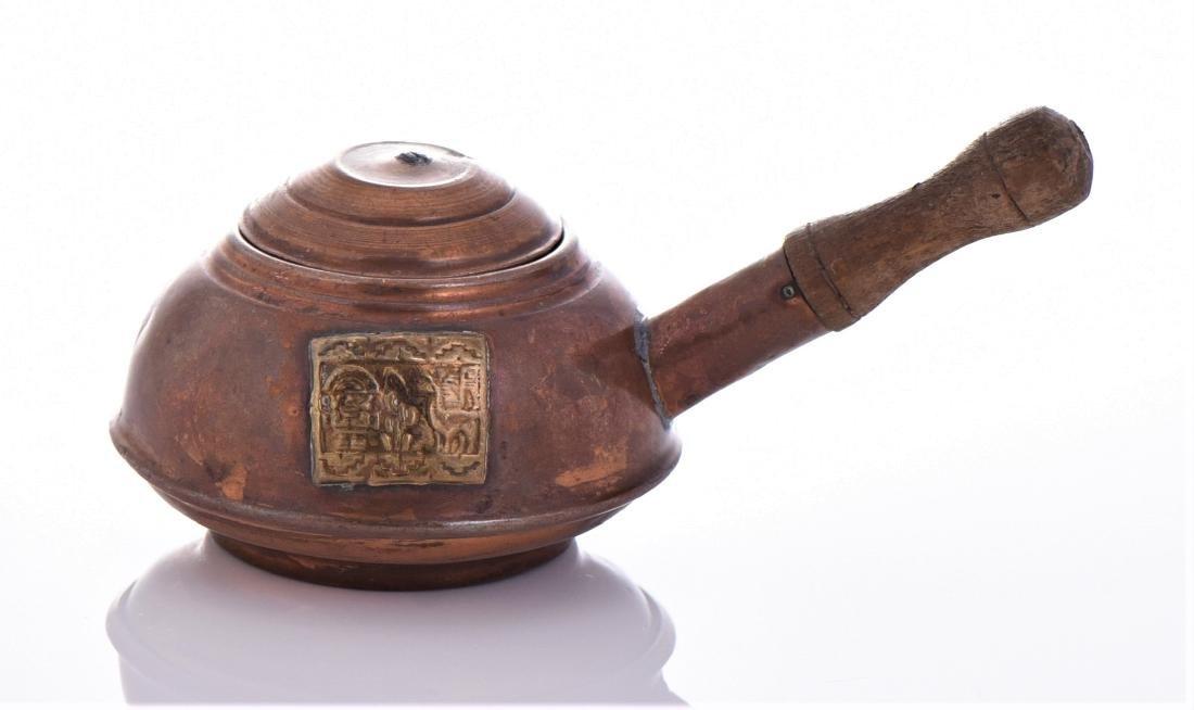 Peruvian Copper And Brass Kettle.