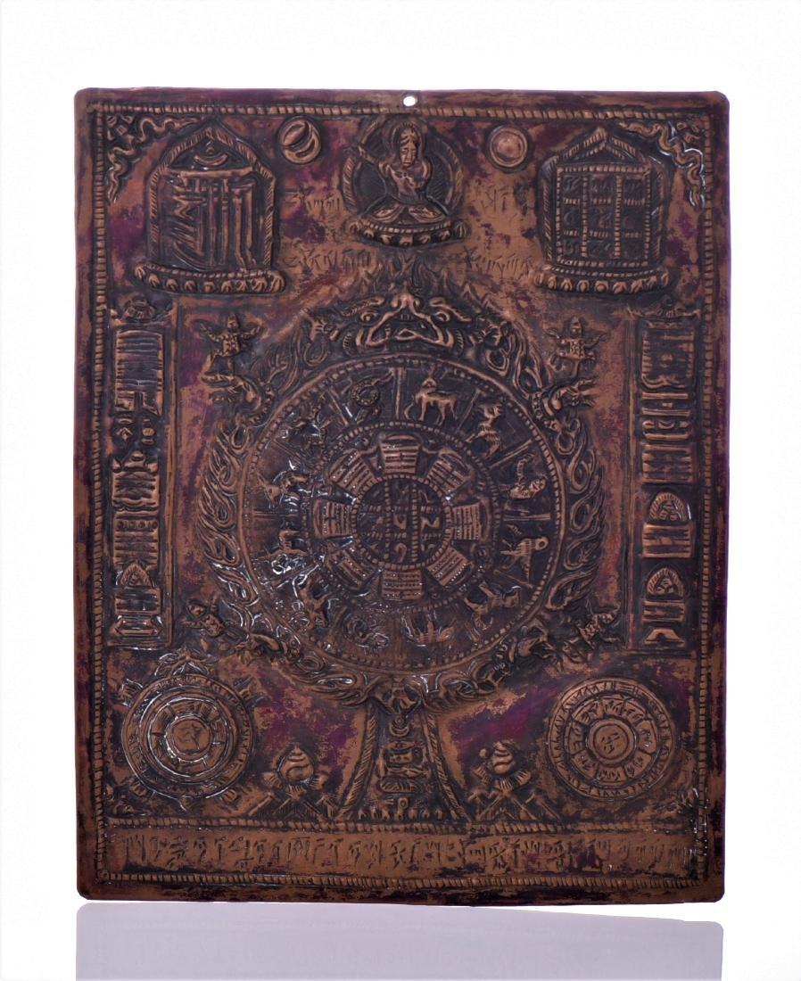 Antique Pressed Copper Tibetan Zodiac Plaque.