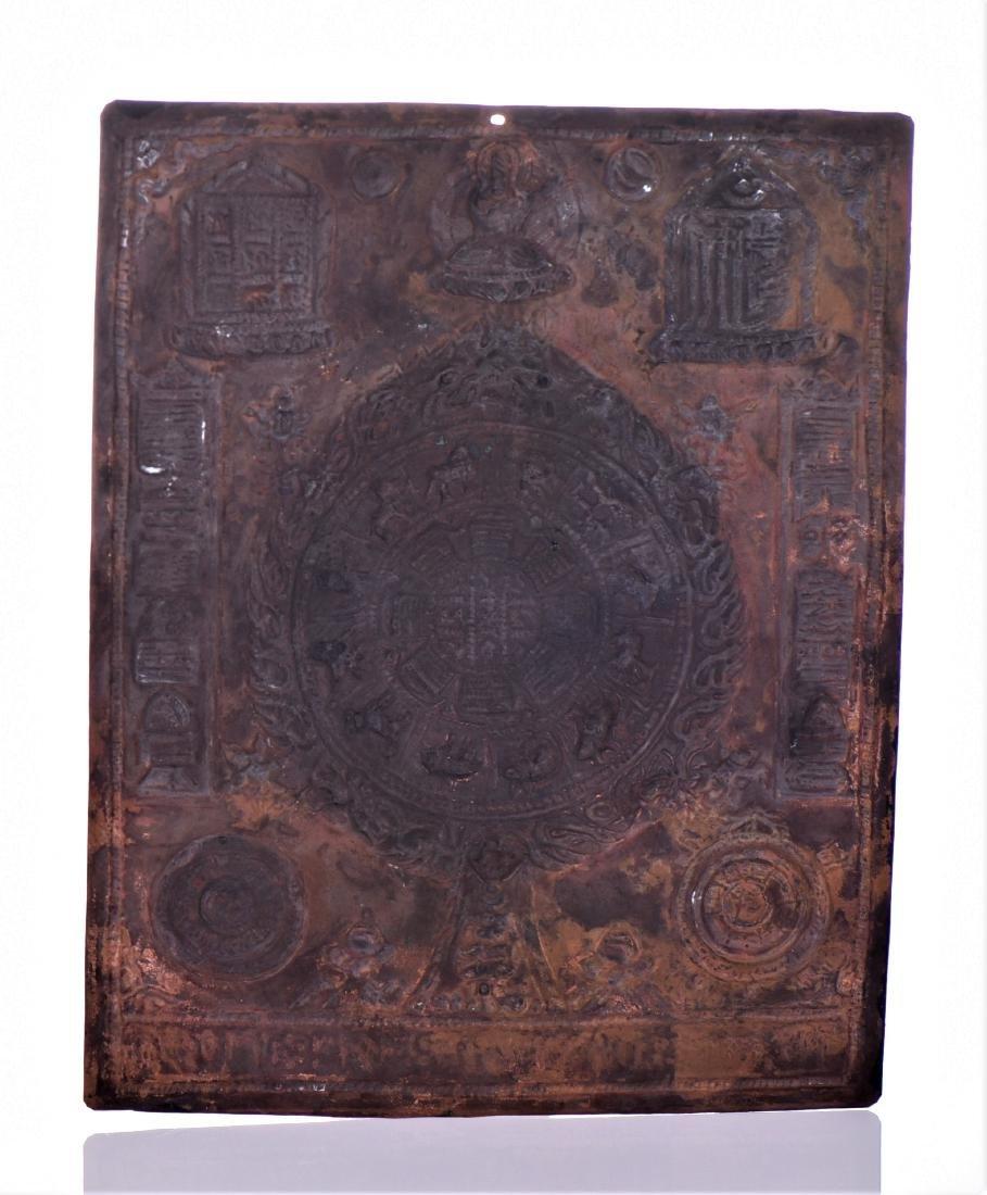 Antique Pressed Copper Tibetan Zodiac Plaque. - 2