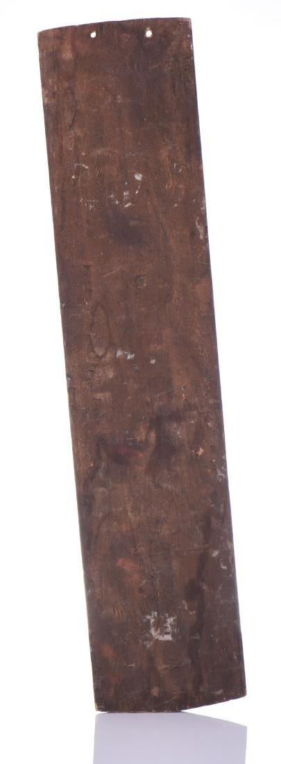 African Wood Carved Wall Plaque With three faces. - 2