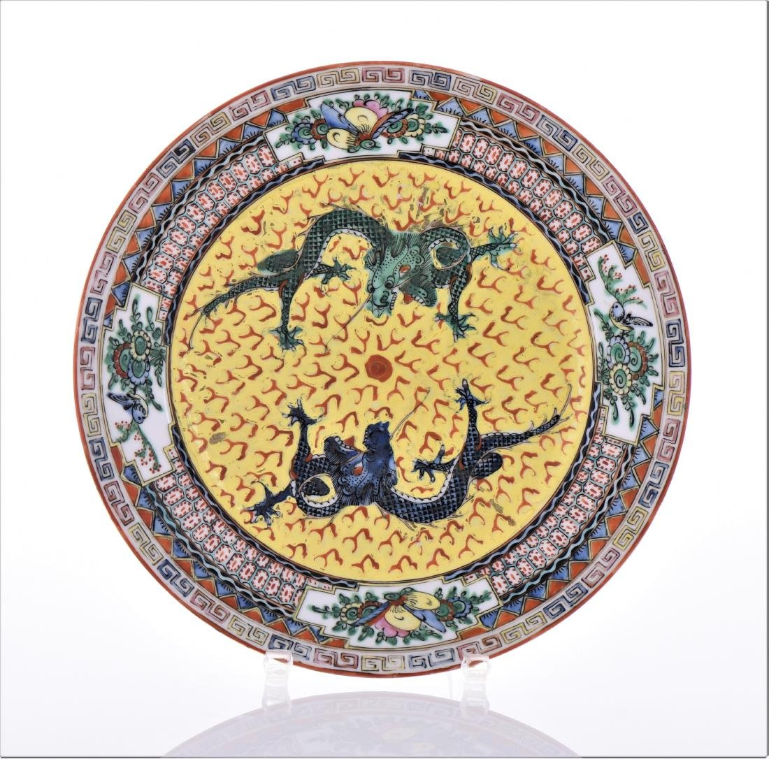 Qing Dynasty Famille Rose Circling Dragon